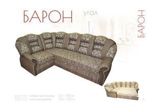 Угловой диван «Барон»