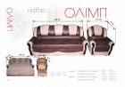 nabor-olimp-800x565.jpg